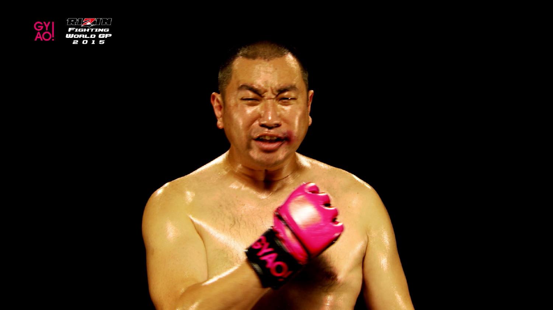 GYAO RIZIN2015<br>キャンペーンTVCM「格闘技あるある篇」