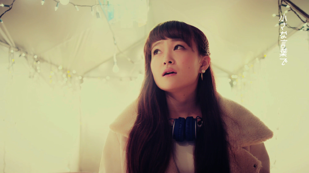 Sony Music Labels Inc.<br>Little Glee Monster 「小さな恋が、終わった」MV