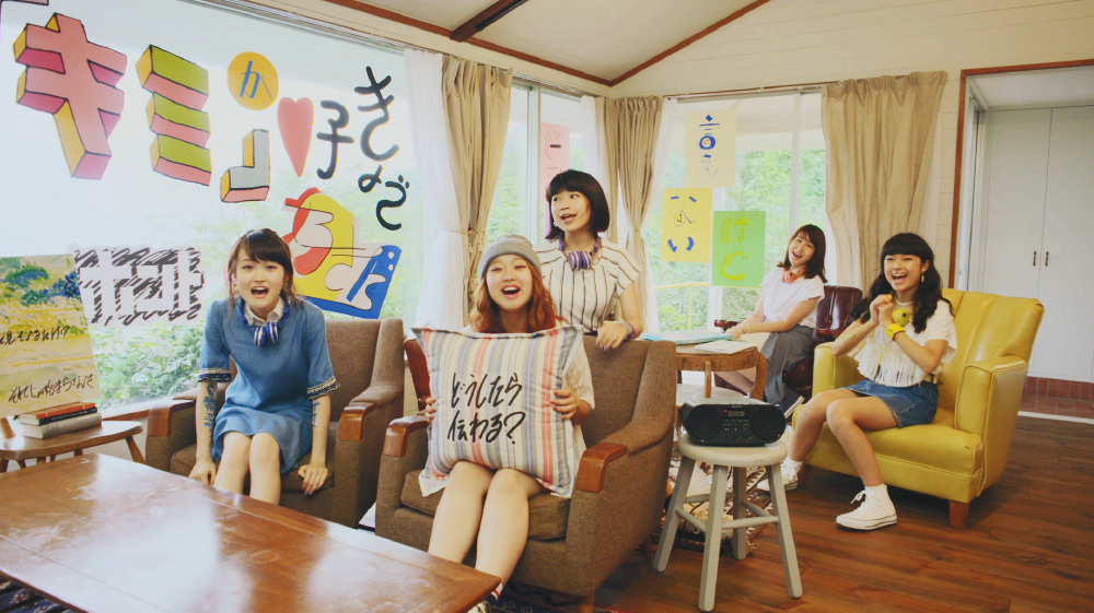 Sony Music Labels Inc.<br>Little Glee Monster 「好きだ。」MV