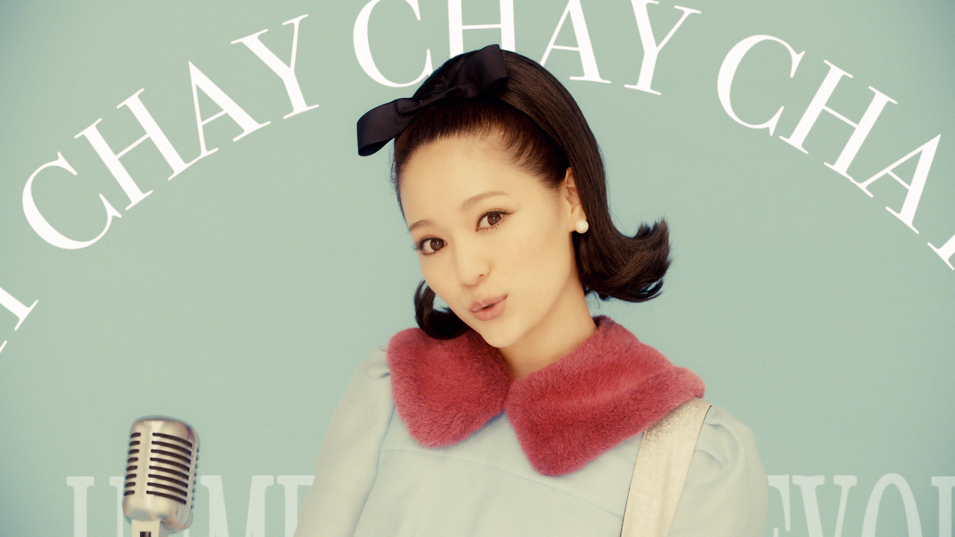 Warner Music Japan Inc.<br>chay 「運命のアイラブユー」