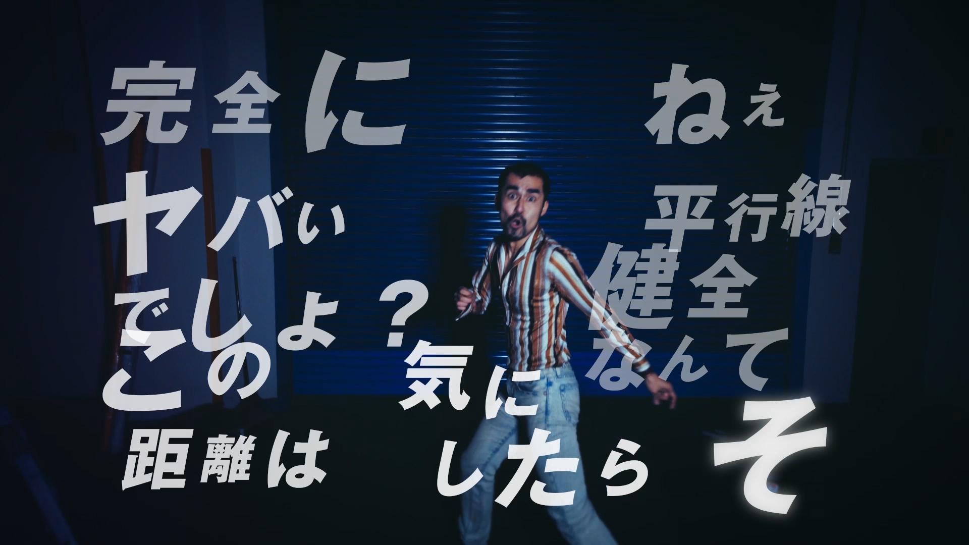 TEICHIKU ENTERTAINMENT, INC.<br>シシドカフカ「タチアガレ」