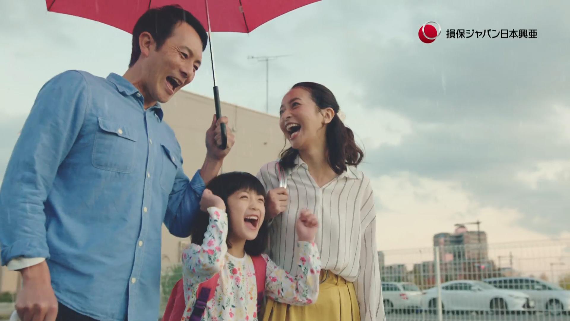損害保険ジャパン日本興亜株式会社<br>「傘の花(災害対策本部・代理店篇)」