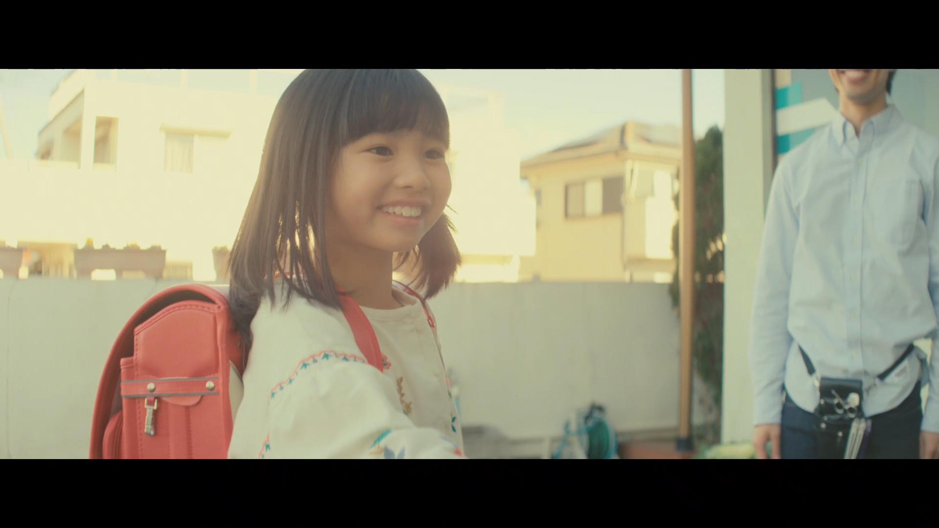 UNIVERSAL MUSIC JAPAN<br>GReeeeN「アリアリガトウ」