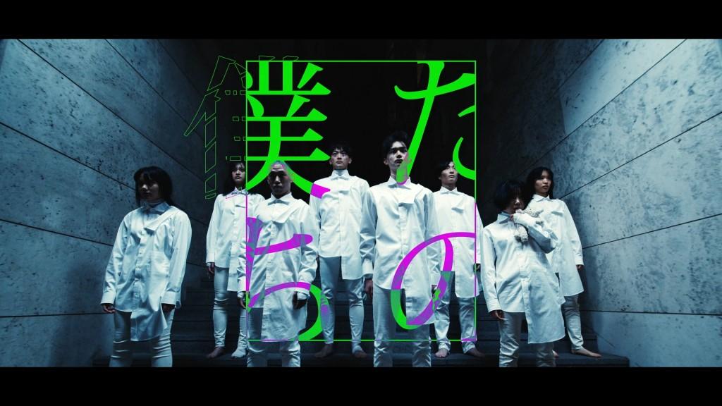 Warner Music Japan Inc.<br>神様、僕は気づいてしまった「僕たちの」