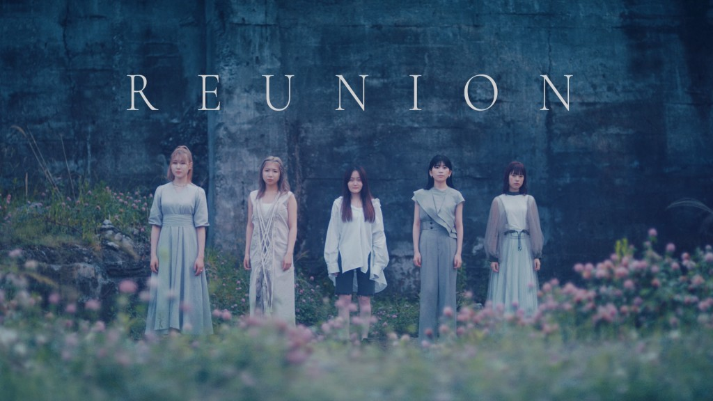 Sony Music Labels Inc.<br> Little Glee Monster 「REUNION」
